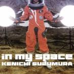 鈴村健一/in my space 【CD+DVD】