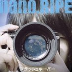 nano.RIPE/フラッシュキーパー 【CD】