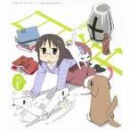 富樫美鈴/日常のキャラクターソング その6 水上麻衣 【CD】