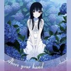 Annabel/Above your hand 【CD】
