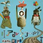 nano.RIPE/リアルワールド 【CD】