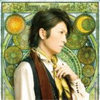 小野大輔/Lunar Maria 【CD+DVD】