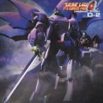 (ドラマCD)/スーパーロボット大戦α ORIGINAL STORY D-2 【CD】