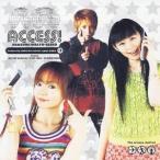高橋直純/千葉紗子/望月久代/ACCESS! 【CD】