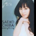 千葉紗子/everything 【CD】
