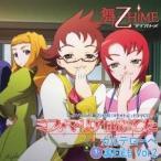(ドラマCD)/ミス・マリアはみてた ガルデローベ□裏日誌Vol.2 【CD】
