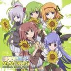 (アニメーション)/SHUFFLE! MEMORIES オリジナルサウンドトラック 【CD】
