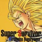 影山ヒロノブ/Super Survivor 【CD】
