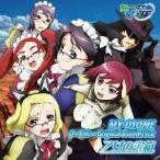 (オリジナル・サウンドトラック)/OVA『舞-乙HiME 0〜S.ifr〜』オリジナルサウンドトラック 乙女の宝箱 【CD】