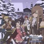 (ドラマCD)/TV animation『テイルズ オブ ジ アビス』ドラマCDII 【CD】