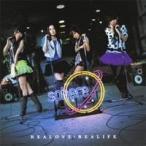 スフィア/REALOVE:REALIFE 【CD】