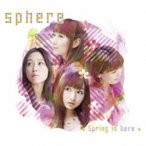 スフィア/Spring is here (初回限定) 【CD+DVD】