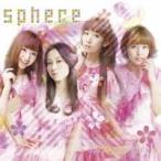 スフィア/Spring is here 【CD】