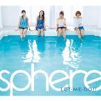 スフィア/LET・ME・DO!! (初回限定) 【CD+DVD】