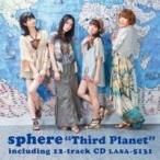スフィア/Third Planet 【CD】
