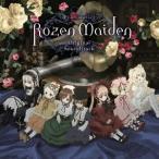 光宗信吉/TVAnimation『ローゼンメイデン』Original Soundtrack 【CD】