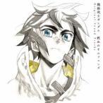 横山克/機動戦士ガンダム 鉄血のオルフェンズ Original Sound Tracks 【CD】