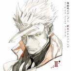 横山克/機動戦士ガンダム 鉄血のオルフェンズ Original Sound Tracks II 【CD】