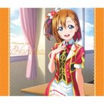 高坂穂乃果(CV.新田恵海)/Solo Live! III from μ's 高坂穂乃果 Memories with Honoka 【CD】