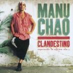 マヌ★チャオ/クランデスティーノ 【CD】