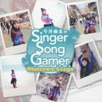 今井麻美/今井麻美のSinger Song Gamer Okinawa Stage 【CD+DVD】