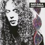 マーティ・フリードマン/BAD D.N.A 【CD】