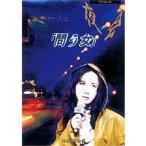 夜会 VOL.8 問う女  DVD