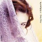 中島みゆき/おとぎばなし-Fairy Ring- (初回限定) 【CD】