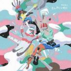 momo/おんがくの時代 【CD】