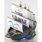 ワンピース 偉大なる船コレクション 海軍軍艦 プラスチックキット