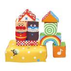 ベビラボ アンパンマン やさしいやわらかつみき  おもちゃ こども 子供 知育 勉強 クリスマス プレゼント 0歳8ヶ月