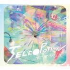 七尾旅人/TELE〇POTION 【CD】