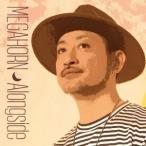 MEGAHORN/Alongside 【CD】