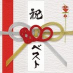 MONGOL800/800BEST -simple is the BEST!!- 【CD】