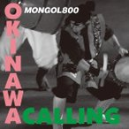 MONGOL800/OKINAWA CALLING×STAND BY ME 【CD】