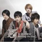 F4/ウェイティング・フォー・ユー 【CD】