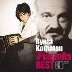 小松亮太/The Piazzolla BEST 【CD】