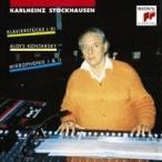 アロイス・コンタルスキー/シュトックハウゼン:ピアノ曲I〜XI、ミクロフォニー 【CD】
