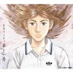カサリンチュ/あと一歩《完全生産限定盤》 (初回限定) 【CD+DVD】