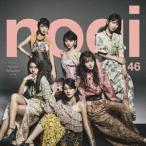 乃木坂46/インフルエンサー《TYPE-D》 【CD+DVD】