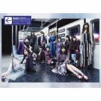 乃木坂46/生まれてから初めて見た夢 (初回限定) 【CD+DVD】