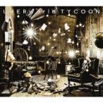 UVERworld/TYCOON (初回限定) 【CD】