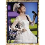 花澤香菜/KANA HANAZAWA live 2017 Opportunity (初回限定) 【Blu-ray】