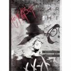 amazarashi/地方都市のメメント・モリ《限定盤A》 (初回限定) 【CD+DVD】