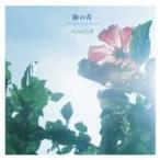 大山百合香/海の青 〜Singles And More〜 【CD+DVD】