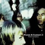 フラワーカンパニーズ/PRUNES&CUSTARD +3 【CD】
