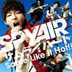 SPYAIR/サムライハート(Some Like It Hot!!) 【CD】