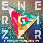 THREE LIGHTS DOWN KINGS/ENERGIZER(初回限定) 【CD+DVD】