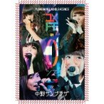 夢みるアドレセンス/#ユメトモの輪ツアー2015春 at 中野サンプラザ 【DVD】