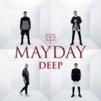 DEEP/MAYDAY(期間限定) 【CD】